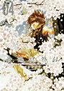最遊記外伝(04) (IDコミックス・ZERO-SUMコミッ...