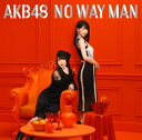 NO WAY MAN (通常盤 CD+DVD Type-E) [ AKB48 ]