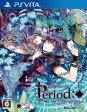 ピリオドキューブ 〜鳥籠のアマデウス〜 通常版