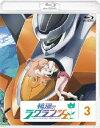 輪廻のラグランジェ 3 【Blu-ray】 [ 石原夏織 ]