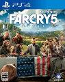 ファークライ5 PS4版の画像