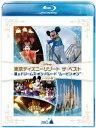 """東京ディズニーリゾート ザ・ベスト - 夏 & ドリームス・オン・パレード """"ムービン・オン"""" - 【Blu-ray】"""