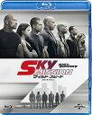 ワイルド・スピード SKY MISSION【Blu-ray】 [ ヴィン・ディーゼル ]
