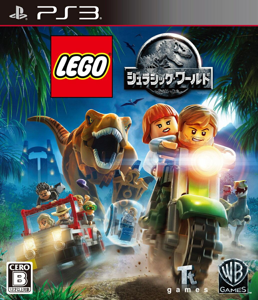 LEGO(R)ジュラシック・ワールド PS3版