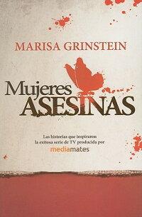 Mujeres_Asesinas_��_Killer_Wome