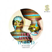 POPMAN'S WORLD〜All Time Best 2003-2013〜(初回生産限定盤A CD+DVD)