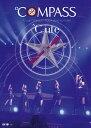 ℃-uteコンサートツアー2016秋 〜℃OMPASS〜 [ ℃-ute ]
