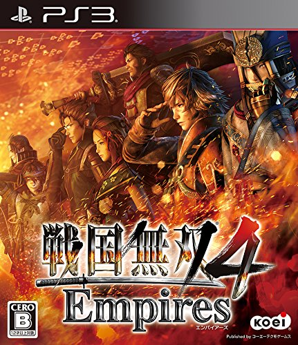 【予約】戦国無双4 Empires 通常版 PS3版