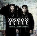 DVBBS - Special Japan Edition - [ ダブス ]