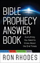 Bible Prophecy Answer Book: Everything You Need to Know about the End Times BIBLE PROPHECY ANSW BK [ Ron Rhodes ]