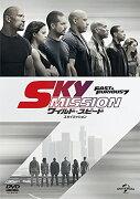 <span>ポイント5倍</span>ワイルド・スピード SKY MISSION