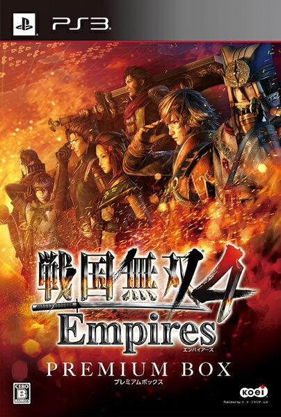 戦国無双4 Empires プレミアムBOX PS3版