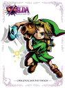 ゼルダの伝説 ムジュラの仮面 3D オリジナルサウンドトラック ゲームミュージック