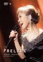 LIVE PRELUDE [ 高橋真梨子 ]...