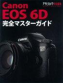 Canon��EOS��6D