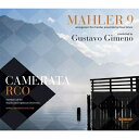 室內樂 - 【輸入盤】交響曲第9番(室内アンサンブル版) グスターボ・ヒメノ&カメラータRCO(2CD) [ マーラー(1860-1911) ]