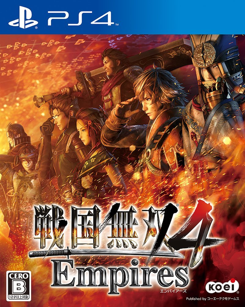 【予約】戦国無双4 Empires 通常版 PS4版