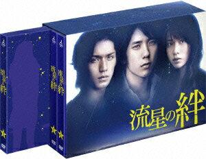 流星の絆 DVD-BOX [ 二宮和也 ]...:book:13104695