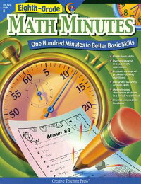 Eight-Grade_Math_Minutes��_One