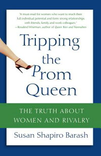 Tripping_the_Prom_Queen��_The_T