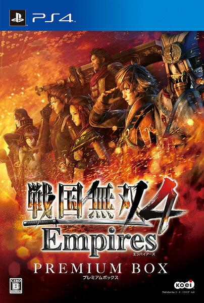 戦国無双4 Empires プレミアムBOX PS4版