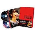 ¸�ߤ�����ͳ DOCUMENTARY of AKB48 ���ڥ���롦���ǥ�������Blu-ray��
