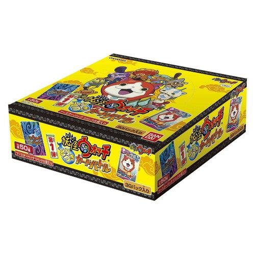 妖怪ウォッチ とりつきカードバトル 第1弾 ブースターパック [YW01](BOX)