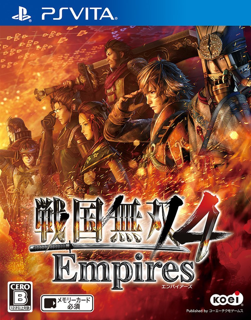 【予約】戦国無双4 Empires 通常版 PS Vita版
