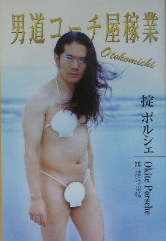 http://thumbnail.image.rakuten.co.jp/@0_mall/book/cabinet/4340/43404681.jpg