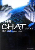【】The chat(ver 2.1)