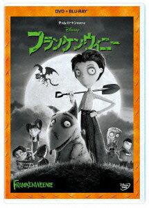 フランケンウィニー DVD+ブルーレイセット [ マーティン・ショート ]...:book:16305189