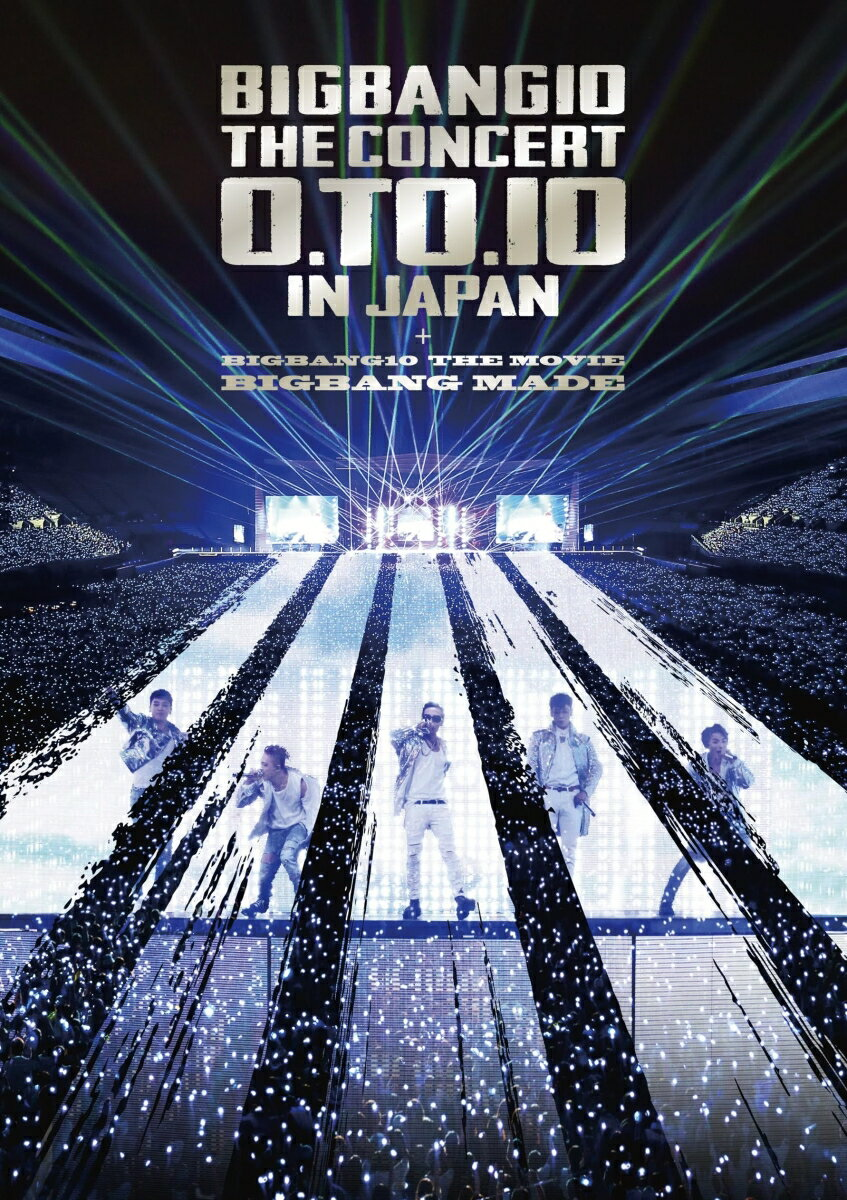 BIGBANG10 THE CONCERT : 0.TO.10 IN JAPAN + BI…...:book:18115136