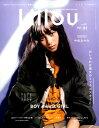 Lillou(Vol.01(2017 NOV) おしゃれな彼女のミックススタイル (サンエイムック)