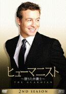 �ҥ塼�ޥ˥��� �Ĥ����۸�� ��������2 DVD-BOX