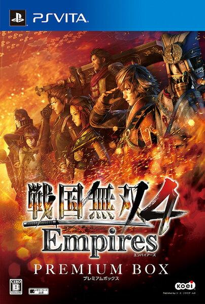 【予約】戦国無双4 Empires プレミアムBOX PS Vita版