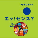 NHK you gotta Quintet ����!����?