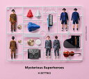 Mysterious Superheroes (EXCITING FLIGHT盤)