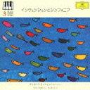 ピアノ・レッスン・シリーズ3 インヴェンションとシンフォニア J・S・バッハ:2声のためのインヴェンション/3声のためのシンフォニア [ クリストフ・エッシェンバッハ ]