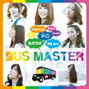 WE ARE BUS MASTER (Type-B)