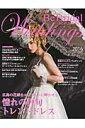 楽天楽天ブックスBe Bridal Hiroshima Wedding's(vol.35(2016))