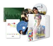映画 鈴木先生 豪華版ブルーレイ[特典DVD・CD付き3枚組]【Blu-ray】