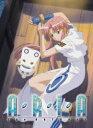 ARIA The NATURAL DVD-BOX [ 葉月絵理乃 ]