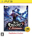 無双OROCHI2 Ultimate PlayStation 3 the Best