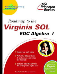 Roadmap_to_the_Virginia_Sol��_E