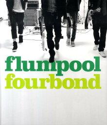 <strong>flumpool</strong>/fourbond