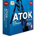 ATOK 2012 for Windows [ベーシック] 通常版