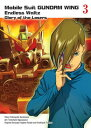 Mobile Suit Gundam Wing, 3: Glory of the Losers MOBILE SUIT ...