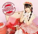 Cherry Passport (CD+Blu-ray) [ 小倉唯 ]