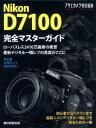 Nikon D7100 [ 青木勝(写真家) ]