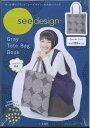 see design Gray Tote Bag Book